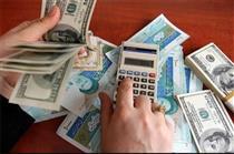 خرید ارز الکترونیکی از امروز