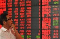خلالگر بورس چین ۸۷۰ میلیون دلار جریمه شد