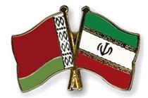 مشکلات زیادی بر سر راه تجارت بلاروس با ایران است