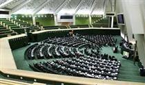 مجلس حامی بازار سرمایه است