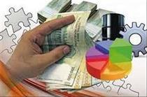 راهکارهای تامین بودجه اشتغال در سال آینده