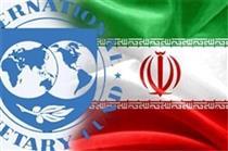پیش بینی جدید IMF از رشد منفی ۱.۵ و تورم ۲۹.۶ درصدی اقتصاد ایران در سال جاری