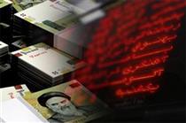 پازل «سود» در بازار بدهی