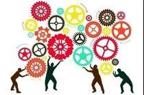 تعیین سهم دستگاههای اجرایی از رشد بهرهوری در برنامه ششم
