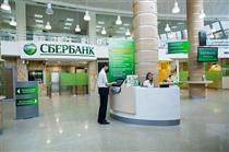 اسبربانک روسیه بیشترین دارایی را میان بانکهای اروپایی دارد