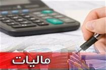 راهکار جدید مقابله با فرار مالیاتی