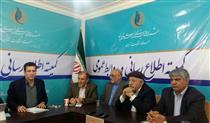 ۷ چالش اساسی تهران بررسی شد/ تبادل نظر ۴ نامزد شورای شهر