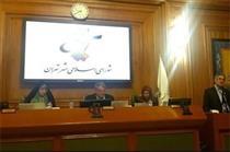 ظرفیت همکاری شورای شهر و اتاق تهران در جذب سرمایه گذاری خارجی