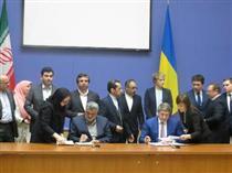 ایران و اوکراین برای همکاری های اقتصادی تفاهم کرده اند
