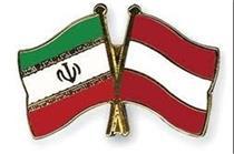 مشهد نقش مهمی در گسترش همکاری های ایران و اتریش دارد