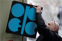اوپک برای جبران کاهش تولید نفت ایران آماده شد