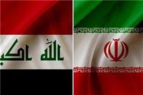اجازه لطمه به روابط اقتصادی با ایران نمی دهیم