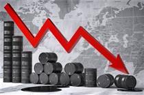 عقبگرد نفت در پی بن بست مذاکرات اوپک پلاس