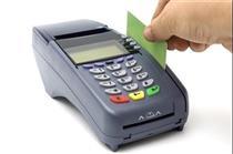 پرداخت الکترونیک در مدارس اجرایی شد