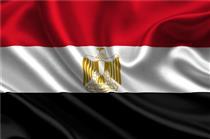 مصر ریاضت اقتصادی را کلید زد