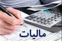 عملکرد یکساله مالیاتی دولت