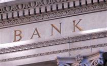 حساب بانکی چه کسانی در ترکیه، امارات و انگلیس بسته شد؟