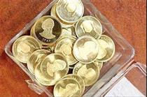 سرگردانی قیمت سکه در بازار