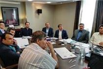 برگزاری دوره آموزشی اوراق مشتقه در انگلستان توسط مرکز مالی ایران