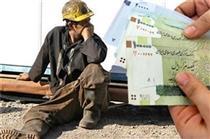 سناریوی افزایش ترکیبی دستمزد کارگران روی میز شورای عالی کار