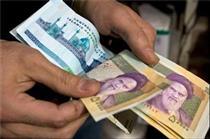 کاهش حجم نقدینگی با کاهش سودهای بانکی