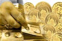 بررسی وضعیت بازار سکه و طلا پس از طرح پیش فروش سکه