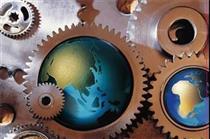 رشد صنعت منفی ۱۲.۲ درصد شد