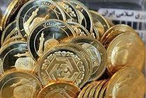 بازار طلافروشان دیگر سکه نیست