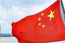 افت شدید فولادسازی چین در سال ۲۰۱۸